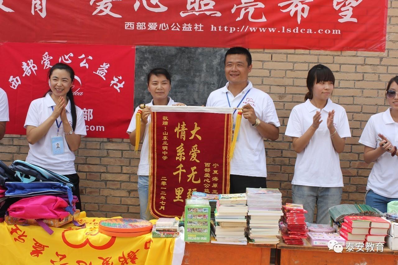 长阳资丘中学老师图片