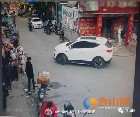 光天化日之下,无牌SUV巨兴街头撞伤3人后逃逸,胆子有毫大!
