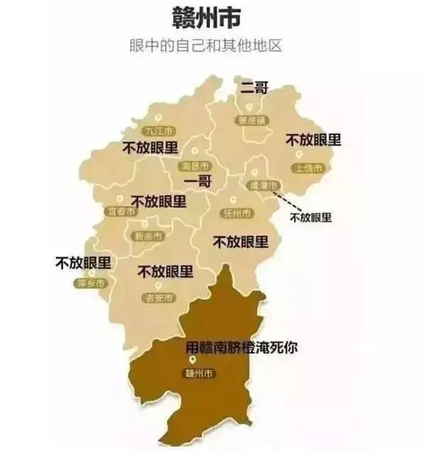 江西省各市gdp排名_江西省各县市人均GDP排名,江西各县市gdp经济排名表