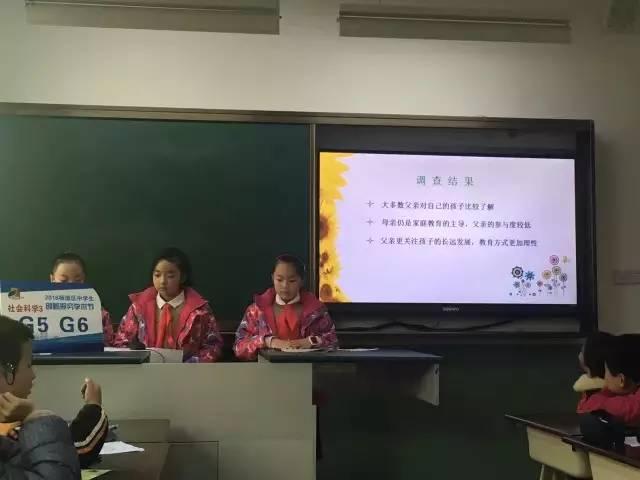 服务社助力杨浦|上海财大张学良教授研究书求美高中很主女图片