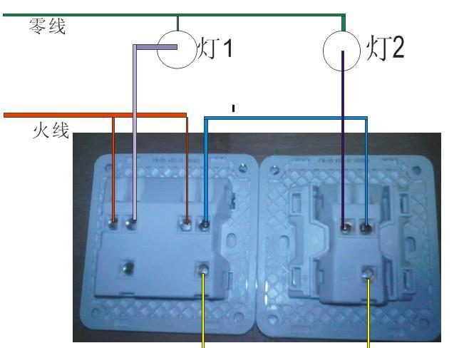双控开关的接线图解图片