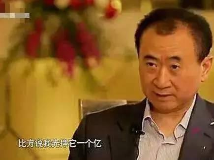 不知老婆漂亮,马云不喜欢钱,王健林一无所有,马化腾只是普通人