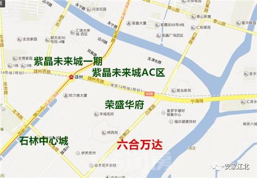 哈尔滨江北自贸区图片