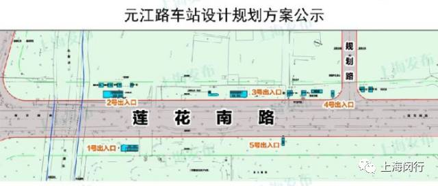 15号线虹梅南路站