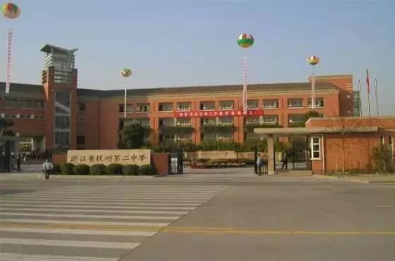 太牛了 温州中学杀入全国顶尖100强 浙江排名第四图片