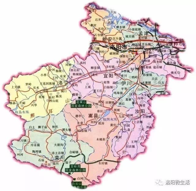 洛阳作为河南副中心城市,中原城市群副中心城市,洛阳将在中部崛起中图片