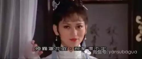 62岁赵雅芝的素颜照曝光