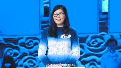 《中国诗词大会》第二季武亦姝登顶 外国人也