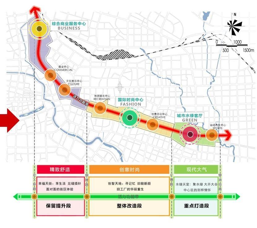 广德城南片区规划图