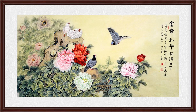 国画大师王一容精品牡丹鸽子图《富贵和平福满天下》作品出自:易从网