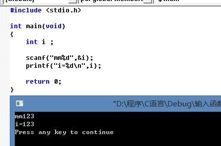 基础C语言4 输入输出函数scanf和printf