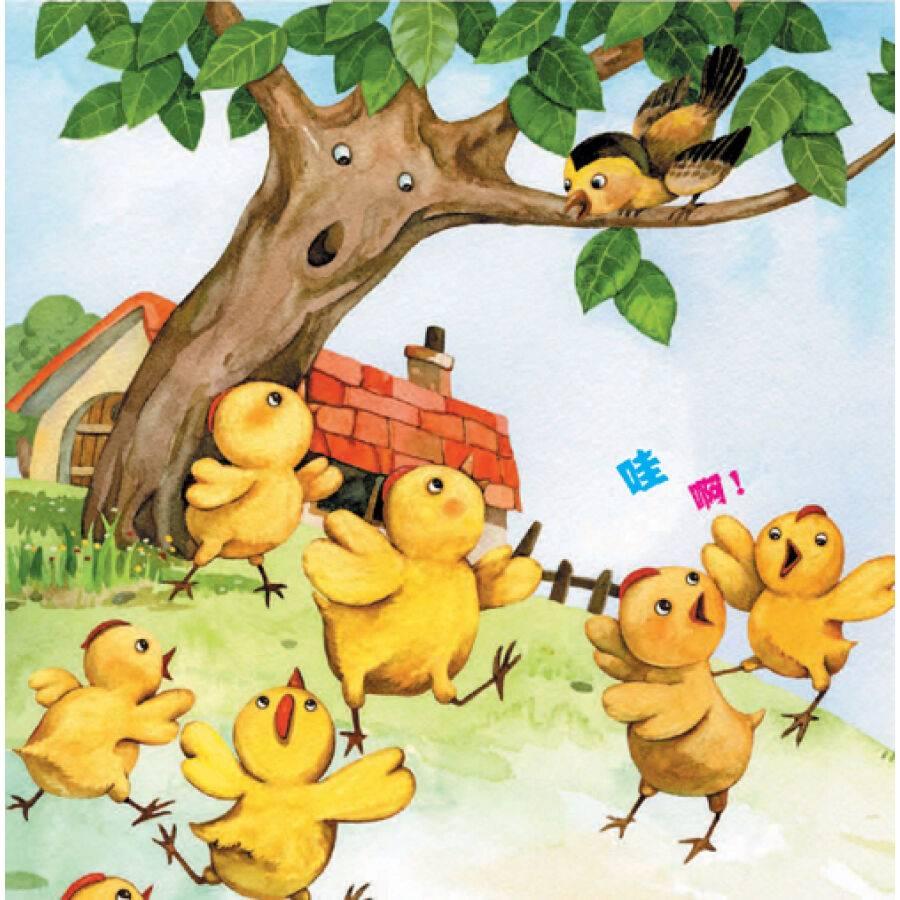 【绘本推荐】飞吧,小鸡: 开启认识世界之旅启蒙绘本图片