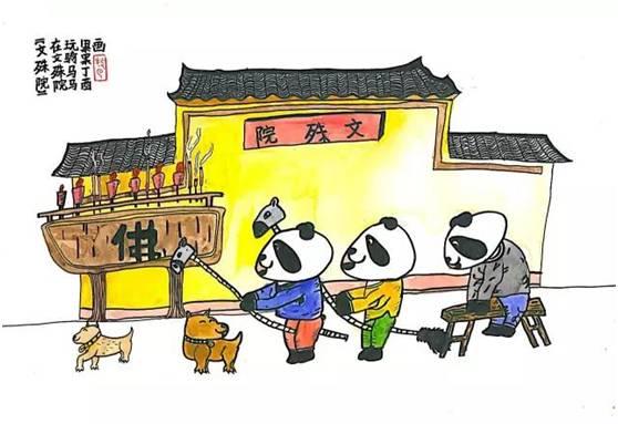 二年级,果果就读的成都市实验小学与美国布利斯学校作为友好学校交流,果果尝试画熊猫,向外国小朋友介绍家乡成都.