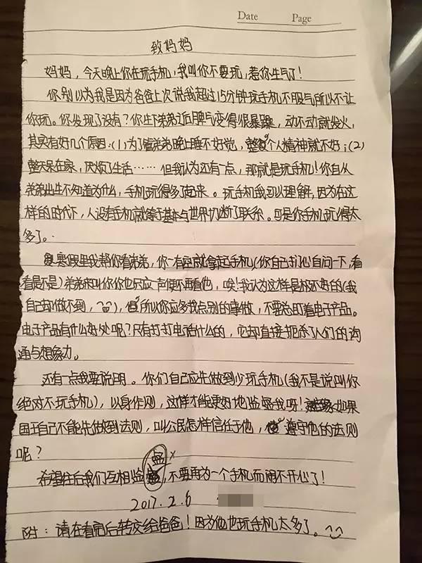 女儿致妈妈的一封信,上亿家长看完后眼泪止不住地流!