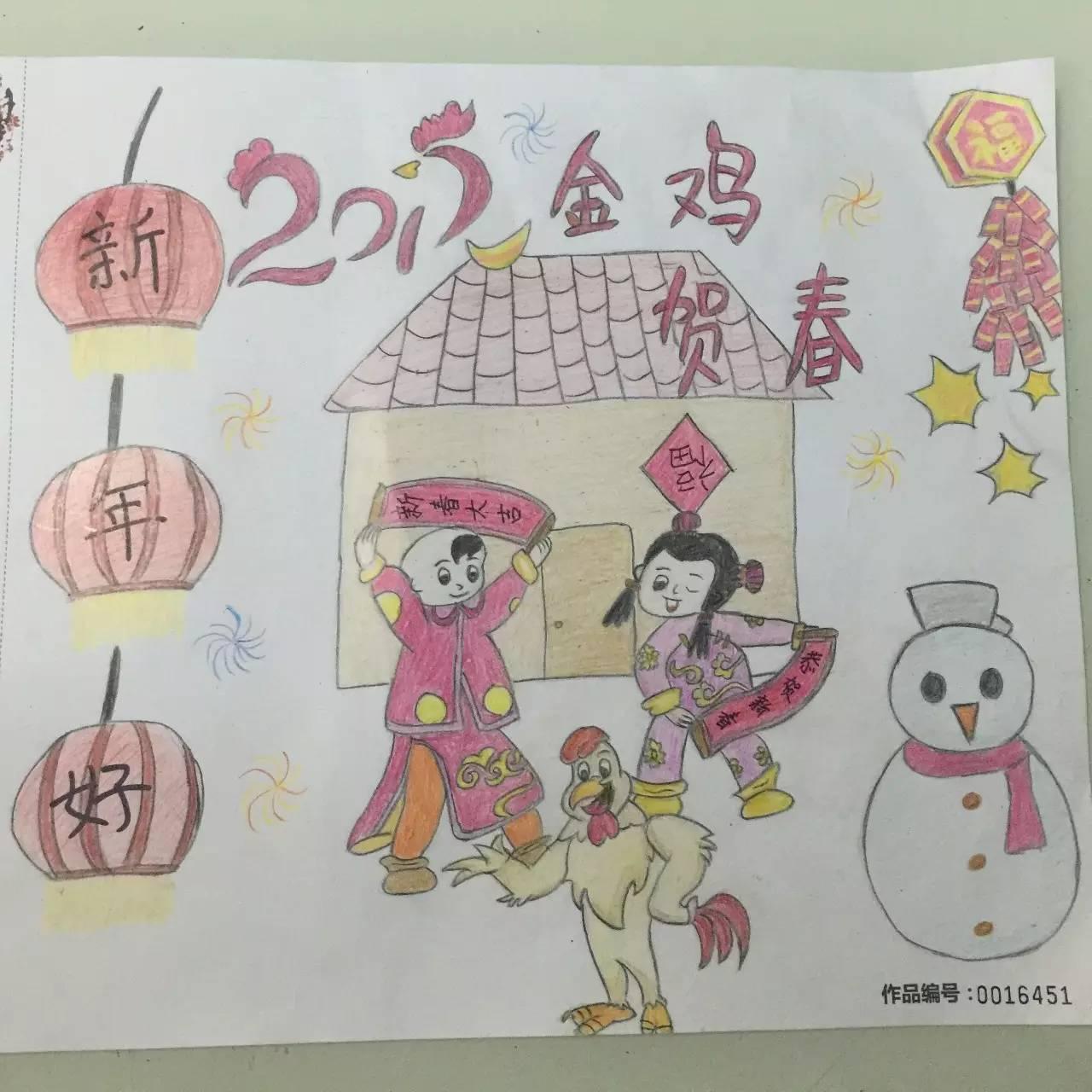 """年味,就是简单的幸福""""新春大吉"""".图片"""