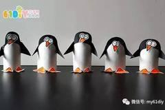 卷纸芯手工制作呆萌小企鹅