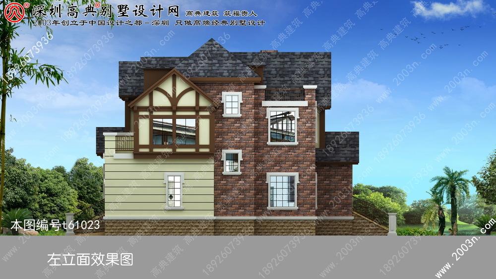 农村别墅设计图纸大全首层148平方米