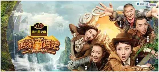海银财富:户外真人秀已成为中国电视荧屏的顶梁柱