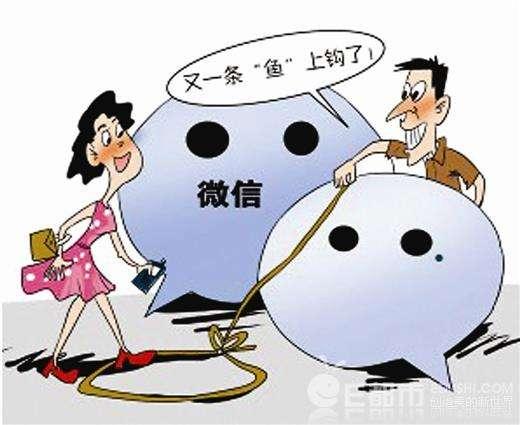重庆一女生8000多元压岁钱微信网购英雄联盟游戏套餐被骗