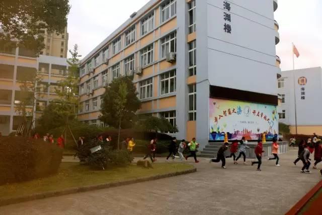 安全责任重于泰山——海门小学