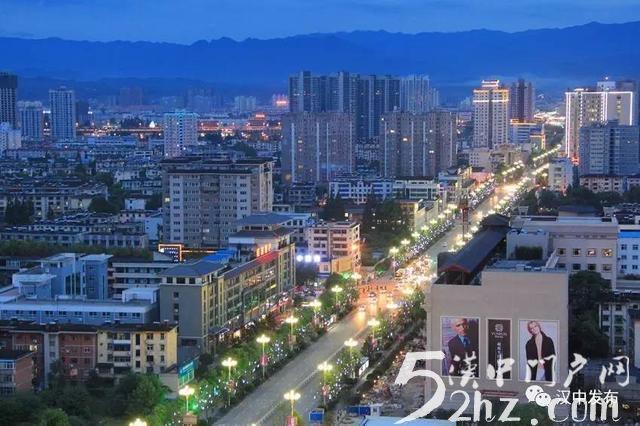 汉中2017经济总量_2017汉中铁人三项照片(3)