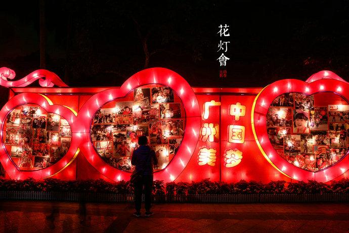 """""""中国梦 广州美""""的红色图片墙倍感温馨"""