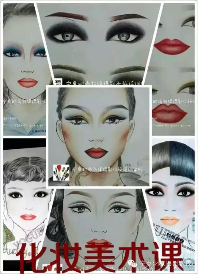 各种唇形的画法与描画(标准唇,花瓣唇,敏锐唇,性感唇,立体唇,可爱嘟嘟图片