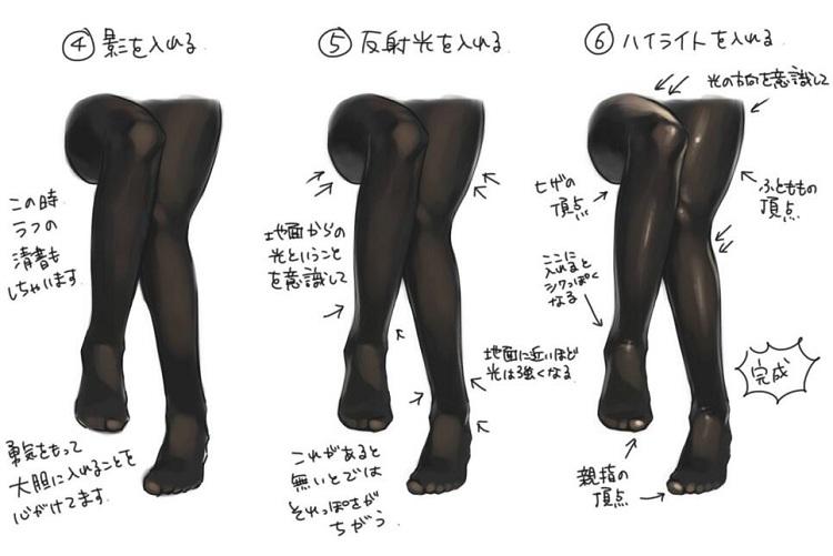 丝袜控快来自给自足漫画家推特教你画丝女孩萌粉漫画图片图片