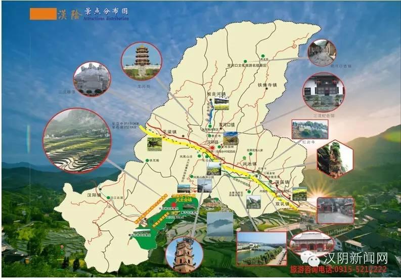 送您一张通往汉阴油菜花海的地图!
