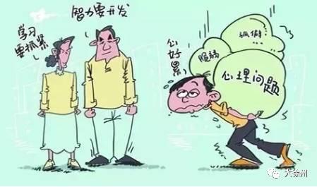 彭城教育网推荐:家长不注意这些方面,孩子上高中很容易掉队!