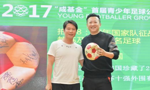 为慈善出力!彭伟国捐国家队十强赛签名足球