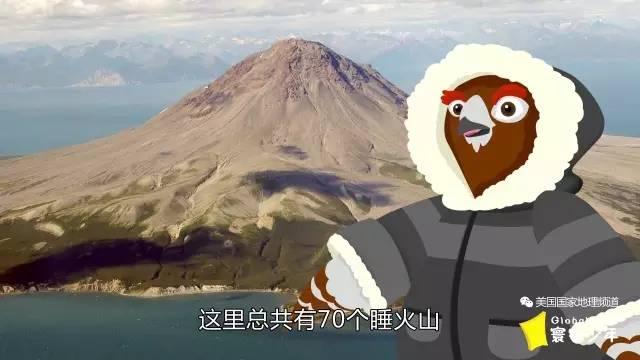 阿拉斯加州拥有多达70座火山