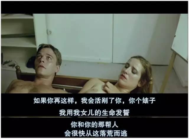 激情破处视频_亲爹雇人为儿子破处,这样的父爱谁能承受得来?丨毒药