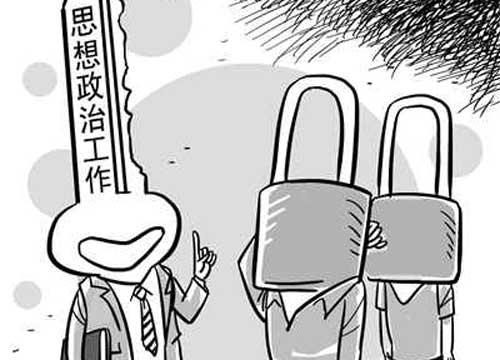 动漫 简笔画 卡通 漫画 手绘 头像 线稿 500_360