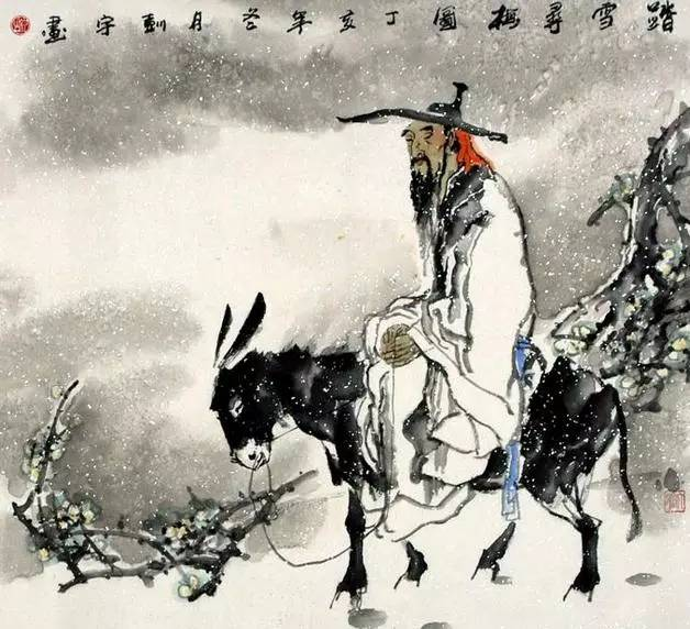 Image result for 骑驴踏雪寻梅
