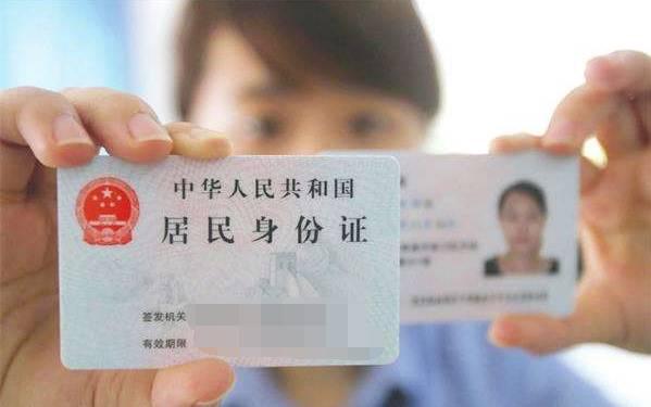 留意!3月起不带身份证连广州都出不了!缘由是……