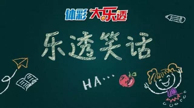 """【乐透板报】2017年四大财运明星星座,不看后悔哦"""""""