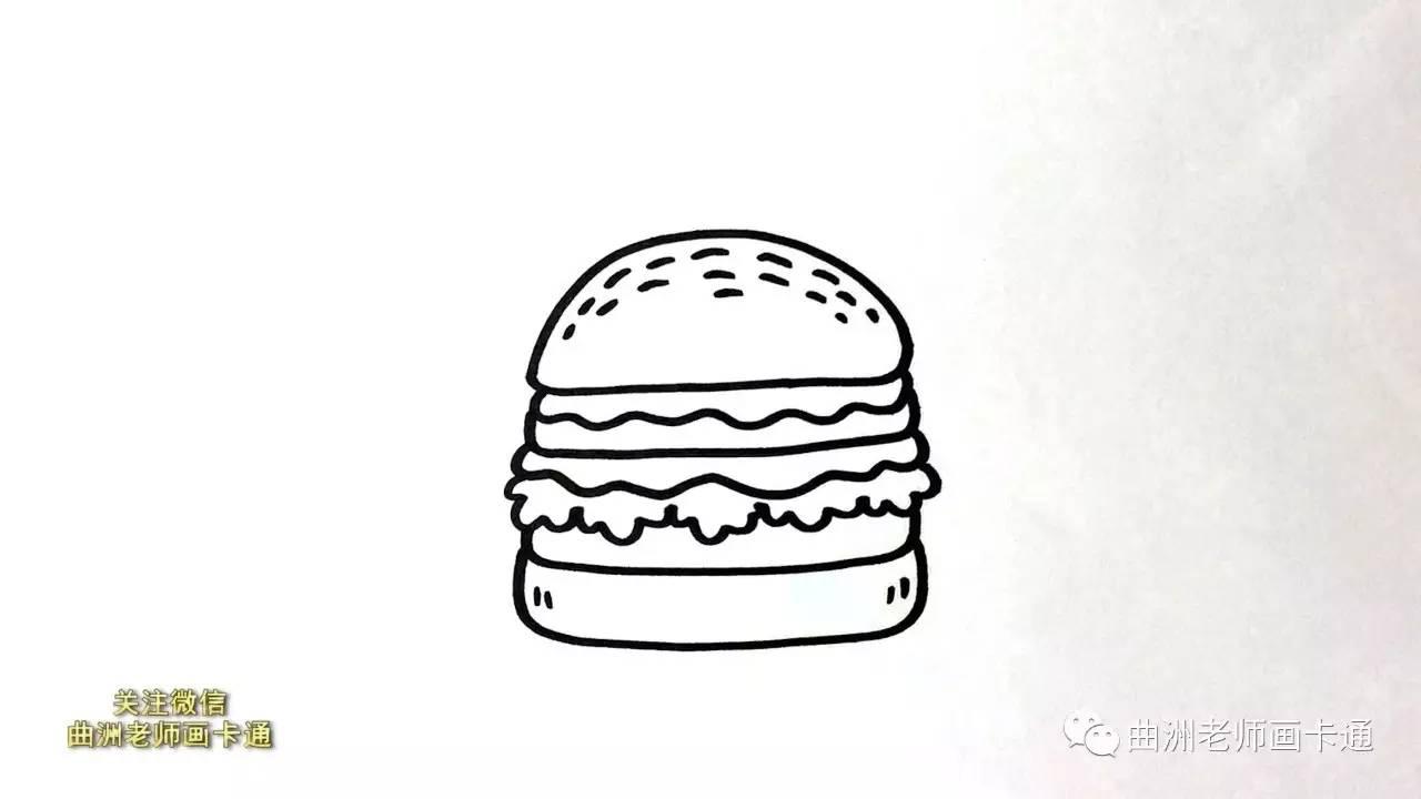 曲洲老师画卡通 儿童简笔画 汉堡 薯条 可乐