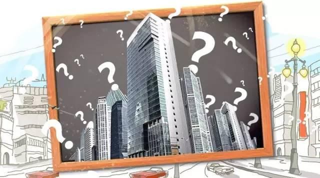 注意!房地产税快来了!2017年房价终于要跌了?