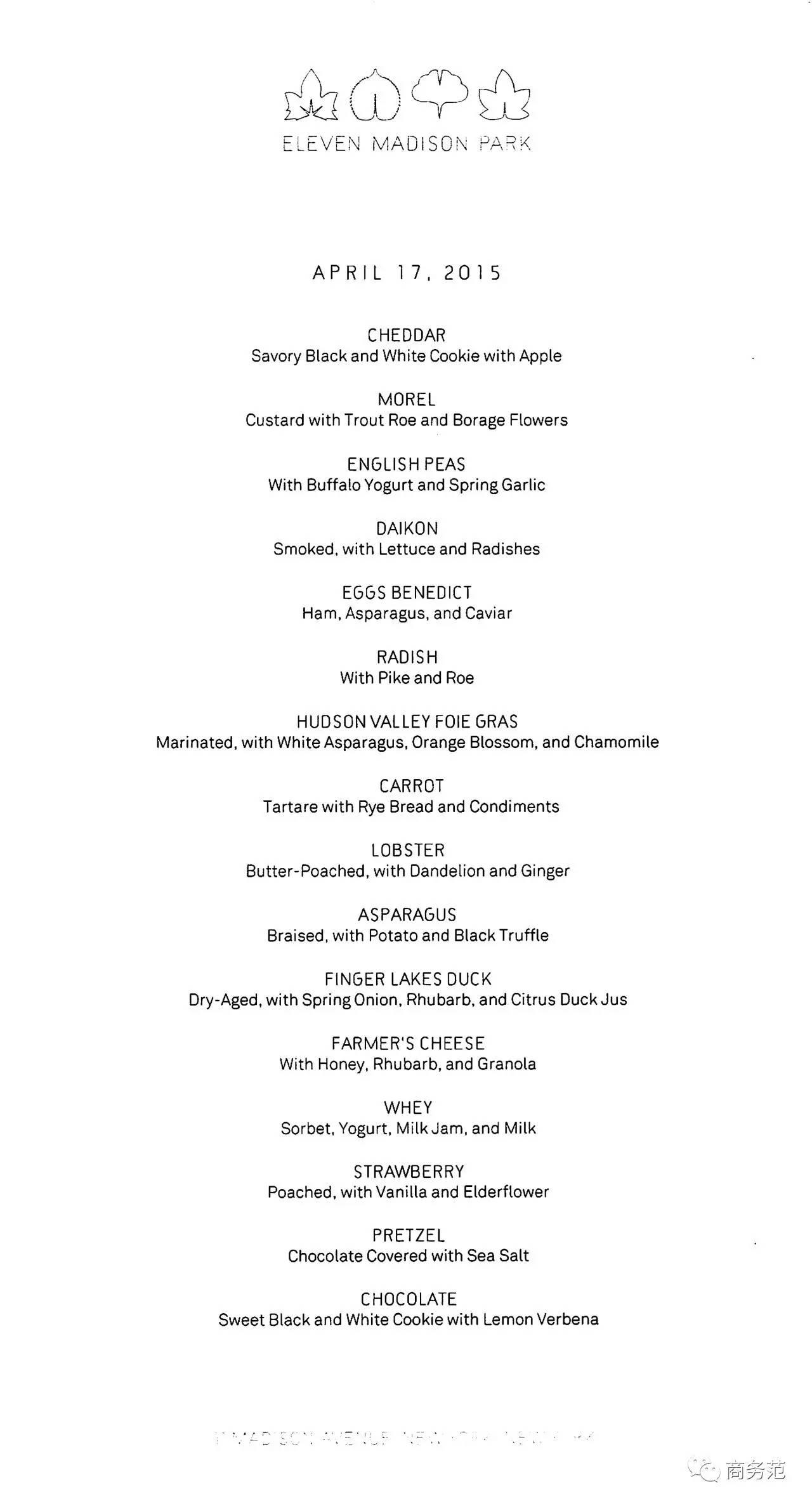 两年前在世界排名第三的餐厅吃了顿饭,回味至今