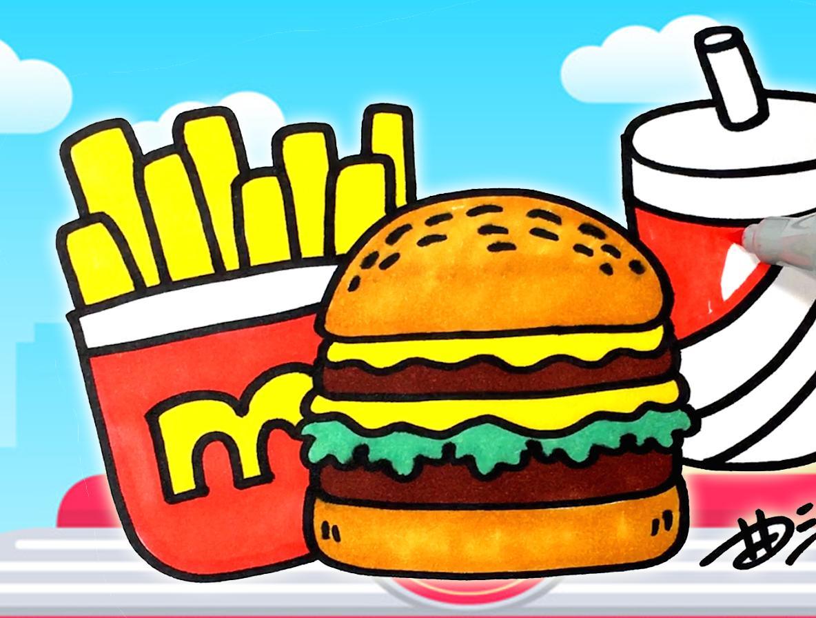 曲洲老师画卡通:儿童简笔画——汉堡,薯条,可乐