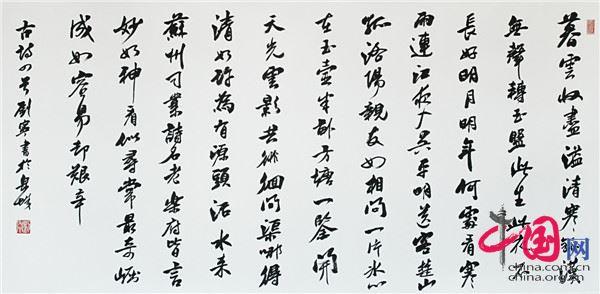 在中国煤炭系统,刘宁先生的书法 现任中国煤矿书法家协会副主席、图片