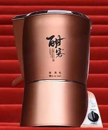 酒的蒸馏原理_价格 厂家 Hc360慧聪网