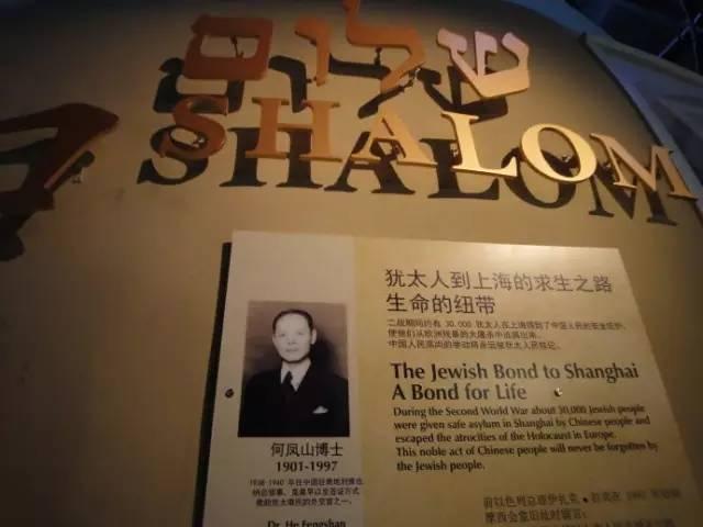 一个被以色列总统尊为上帝的中国人 - wujun700 - wujun700的博客