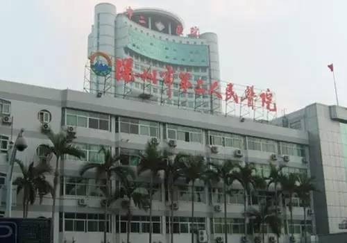 深圳人口科_深圳市眼科医院