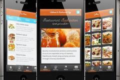 餐厅app开发公司