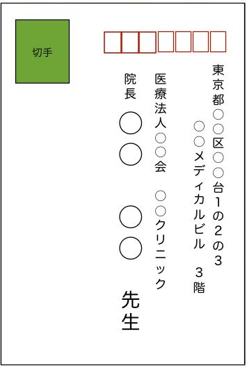 关于日语邮件书信中收件人之后的称呼:様、殿