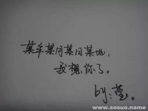 """天蝎座今日运势(20170213)"""""""