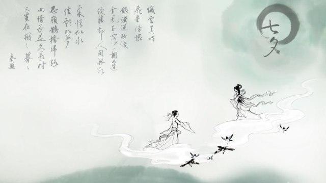 风问由美爱情网_情人节诗词大会,中国最美的十首爱情古诗词