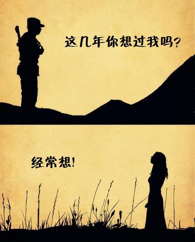 感人小故事100字_情人节 你想听一听浪漫感人的军恋故事吗?